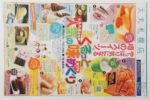 大丸札幌店 チラシ発行日:2016/1/5