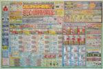ヤマダ電機 チラシ発行日:2012/7/21