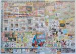 ジョイフルエーケー チラシ発行日:2012/8/29