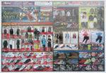 スーパースポーツゼビオ チラシ発行日:2012/9/21