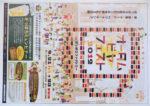 サッポロファクトリー チラシ発行日:2012/9/21
