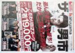 はるやま チラシ発行日:2012/10/27