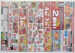 東光ストア チラシ発行日:2012/11/1