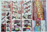 スーパースポーツゼビオ チラシ発行日:2012/2/3