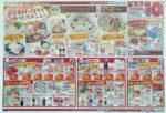 コープさっぽろ チラシ発行日:2012/2/4