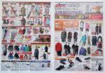 スーパースポーツゼビオ チラシ発行日:2012/2/10