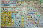 ビックカメラ チラシ発行日:2012/3/9