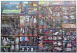 スーパースポーツゼビオ チラシ発行日:2012/3/16