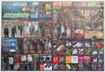 スーパースポーツゼビオ チラシ発行日:2012/3/30