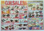 ABCマート チラシ発行日:2012/4/27