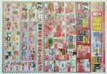 東光ストア チラシ発行日:2012/4/7