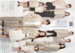 コムサイズム チラシ発行日:2012/4/13