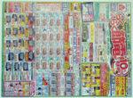 ヤマダ電機 チラシ発行日:2012/5/12