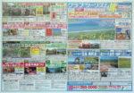 クラブツーリズム チラシ発行日:2012/5/19