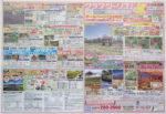 クラブツーリズム チラシ発行日:2012/6/16