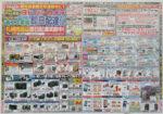 ヨドバシカメラ チラシ発行日:2012/7/13