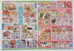 コープさっぽろ チラシ発行日:2012/7/6