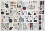 無印良品 チラシ発行日:2012/7/10