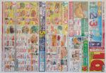 コープさっぽろ チラシ発行日:2012/8/1