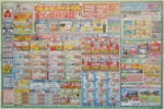 ヤマダ電機 チラシ発行日:2012/7/28