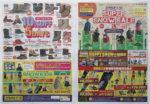 ムラサキスポーツ チラシ発行日:2015/1/1