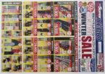 スーパースポーツゼビオ チラシ発行日:2015/1/30