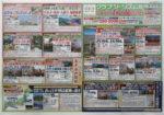 クラブツーリズム チラシ発行日:2015/2/22