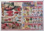 コープさっぽろ チラシ発行日:2015/2/26