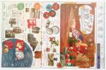 大丸札幌店 チラシ発行日:2012/12/12