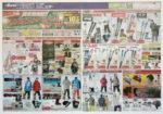 スーパースポーツゼビオ チラシ発行日:2012/12/14