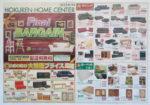 ホクレンホームセンター チラシ発行日:2012/12/15