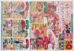 コープさっぽろ チラシ発行日:2012/12/22