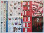 丸井今井 チラシ発行日:2013/1/18