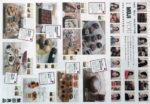無印良品 チラシ発行日:2013/2/1