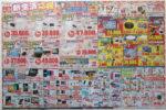 ビックカメラ チラシ発行日:2013/3/15