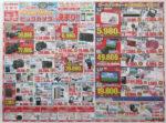 ビックカメラ チラシ発行日:2013/4/26