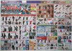スーパースポーツゼビオ チラシ発行日:2013/4/26