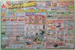 ヤマダ電機 チラシ発行日:2013/5/25