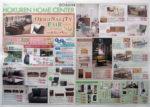ホクレンホームセンター チラシ発行日:2013/6/1