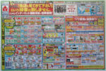 ヤマダ電機 チラシ発行日:2013/7/20