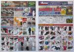 スーパースポーツゼビオ チラシ発行日:2013/7/19