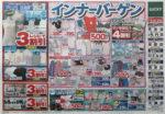 北雄ラッキー チラシ発行日:2013/7/23
