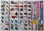 スーパースポーツゼビオ チラシ発行日:2013/7/26