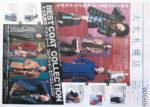 大丸札幌店 チラシ発行日:2013/10/30