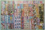 ヤマダ電機 チラシ発行日:2013/12/7
