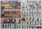 スーパースポーツゼビオ チラシ発行日:2013/12/13