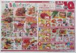 コープさっぽろ チラシ発行日:2014/3/7
