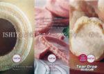 石屋製菓 チラシ発行日:2014/3/9