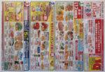 コープさっぽろ チラシ発行日:2014/4/1