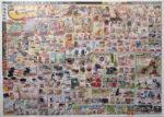 ジョイフルエーケー チラシ発行日:2014/4/23